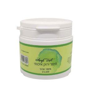 חימר ירוק איכותי 100% טבעי 250 גרם