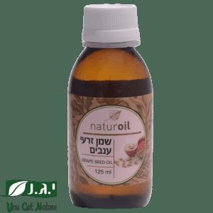 """בקבוק שמן זרעי ענבים 125 מ""""ל"""