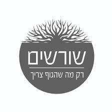 לוגו שורשים